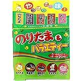 Marumiya - Furikake Five Assorted Pack Noritama