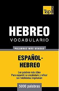 Vocabulario Español-Hebreo - 5000 palabras más usadas (Spanish Edition)