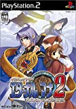 Atelier Iris: Eternal Mana 2 [Limited Edition] [Japan Import]
