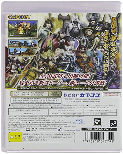 Buy capcom sengoku basara 3 utage japan import