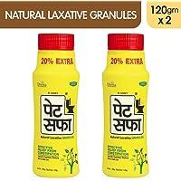 Pet Saffa Granules - 120 g (Pack of 2)
