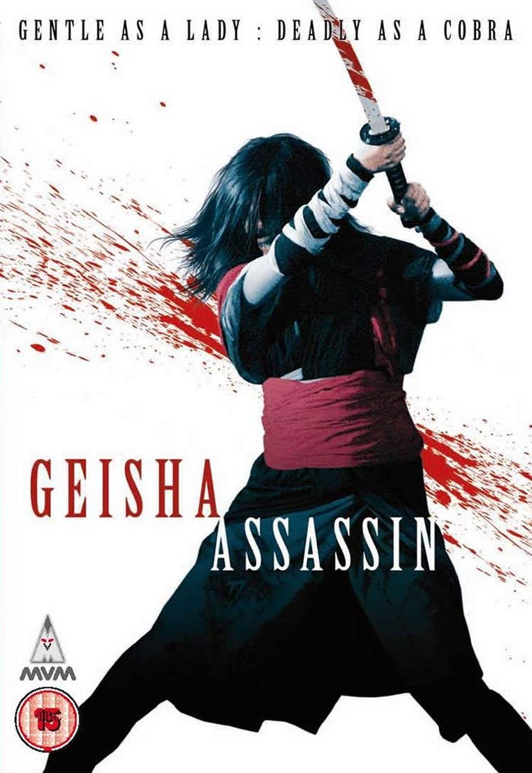 Geisha Assassin Aka Geisha Vs Ninjas DVD by G? Ohara: Amazon ...