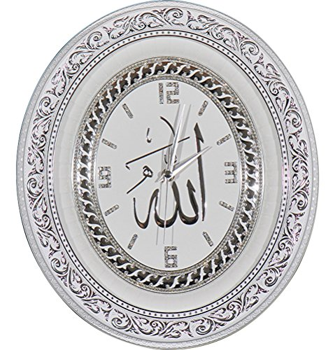 Islamic Oval Wall Clock Home Decor ''Allah'' Silver and White 12.5 X 14.5in by Gunes