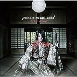 ひとひらの桜(初回盤)(DVD付)