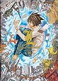 """""""Death Note L, Change the World - A Novel"""" av m"""