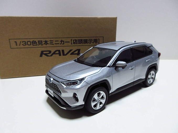 ハイブリッド トヨタ rav4