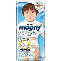 Moonyman Pants Diaper, Boy, X-Large, 38 Count