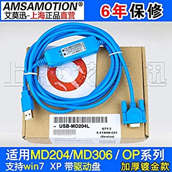Isali OP320-A MD306L Touch Screen Programming Cable Download Cable USB-MD204L Color: MD204L