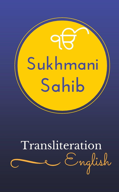 Sukhmani Sahib: Transliteration (Inglese) Copertina flessibile – 20 feb 2015 God Almighty Createspace Independent Pub 1508574111 Religion / Sikhism