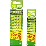GP 超霸 5号电池10送2+7号电池10送2 两卡装超值实惠装(亚马逊自营商品, 由供应商配送)