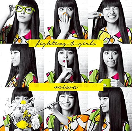 Amazon | fighting-Φ-girls(初回...