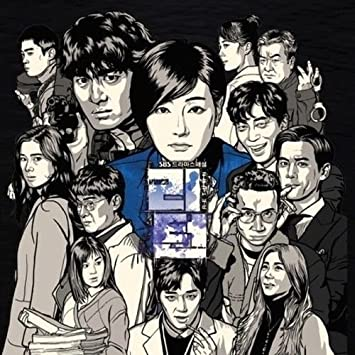 Return O S T 2018 Korean SBS Channel TV Show Thriller Genre
