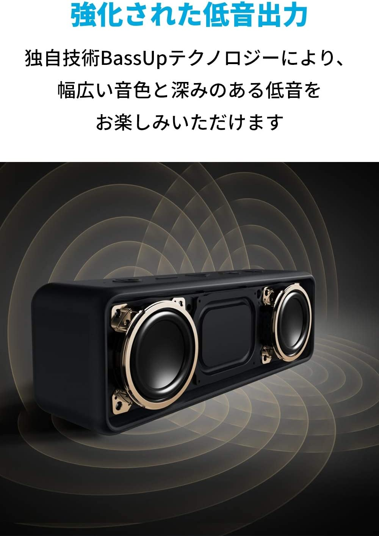 Anker Soundcore 2 (12W Bluetooth5.0 スピーカー 24時間連続再生)