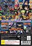 Mobile Suit Gundam Seed Destiny: Generation of C.E. [Japan Import]