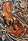 Reproduction Japanese Woodblock Print, The Samurai and the Giant Salamander by Utagawa Kuniyoshi; Picture on Quality Art Paper A3 Sized Poster 16 x 11 (42 x 29cm)