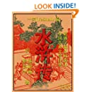 Water Margin - Chinese (Chinese Edition)