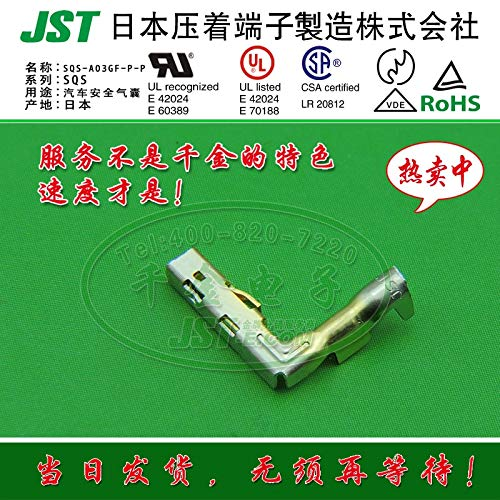 Gimax 20pcs Hot spot Japan Imported JST Connector SQS-A03GF-P-P