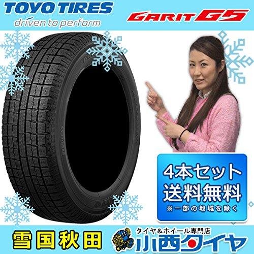 新品4本セット スタッドレスタイヤ 185/65R15 トーヨー ガリット G5 15インチ 国産車 輸入車 B01IN7UCWM