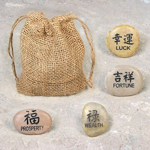 one Kanji Stone Set, Inspirational Chinese Character Stones - Luck, Fortune, Wealth, Prosperity (Character Stones)
