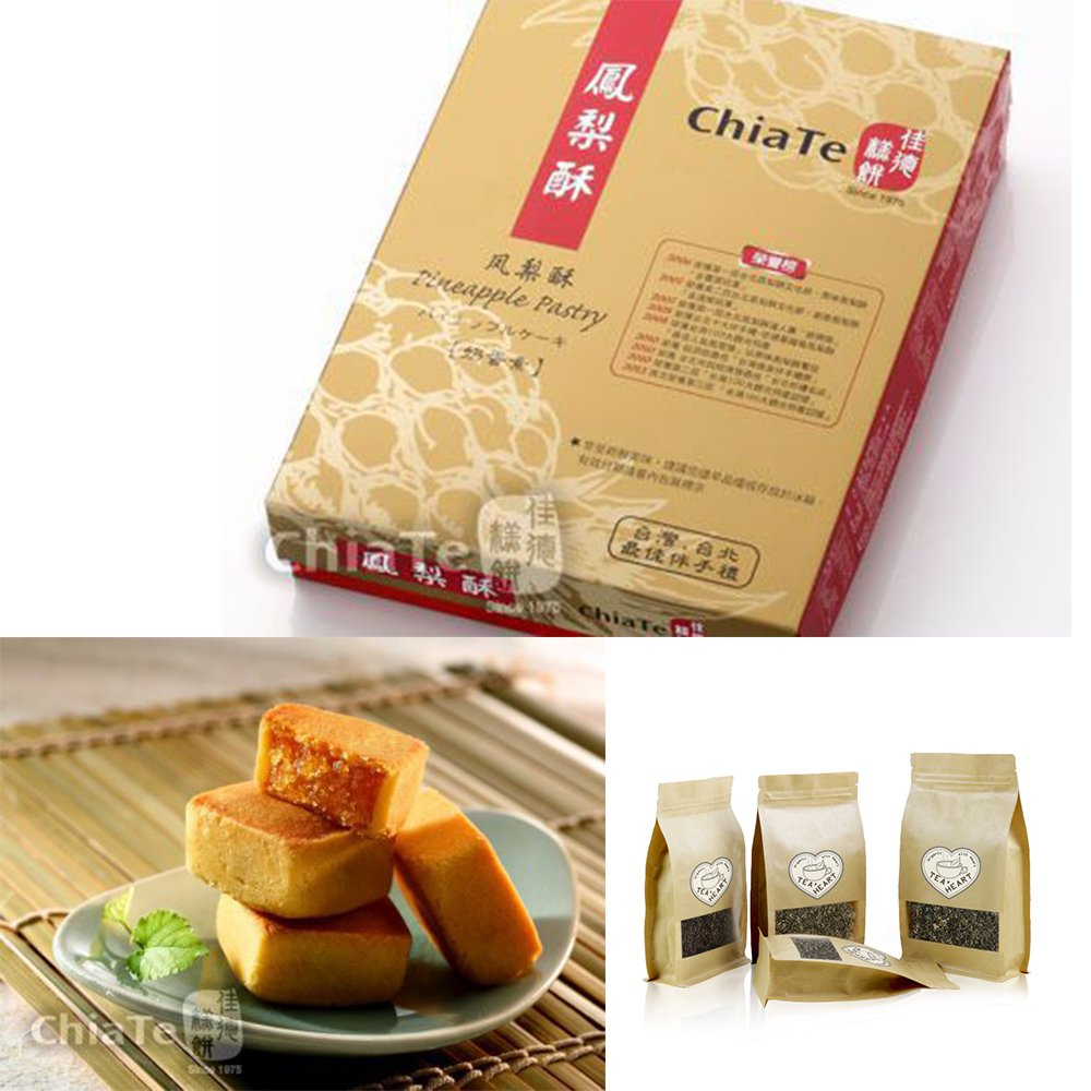Tea Heart(R) Taiwan Traditional Premium Quality Pineapple Cake + 25g Tea Heart Alishan Premium Grade High Mountain Oolong Tea (Chia Te Pineapple Pastry, 12 PCS)