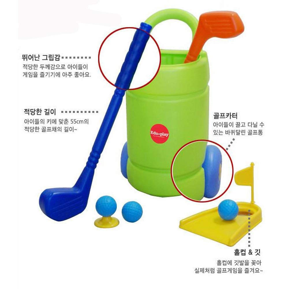 [GOOD SHOT] Golf Toys Set, Golf Ball Gaming, Outdoors Golf Training, Active, Early Educational Exercise Toy for Kids and Toddler by [GOOD SHOT] (Image #4)