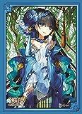 Madam Bu Sangokushi Taisen Card Game Character Sleeves Collection Series 9 Hofujin Romance of the Three Kingdoms Illust. Aruko Wada