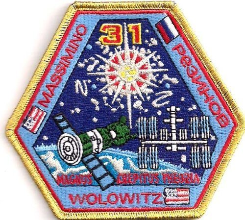 Big Bang Theory Space Station Astronaut Howard Wolowitz 3.5