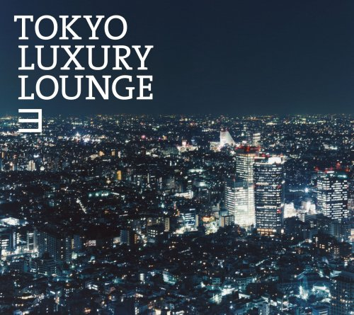 Grand Gallery presents TOKYO LUXURY LOUNGE - Grand Gallery Presents
