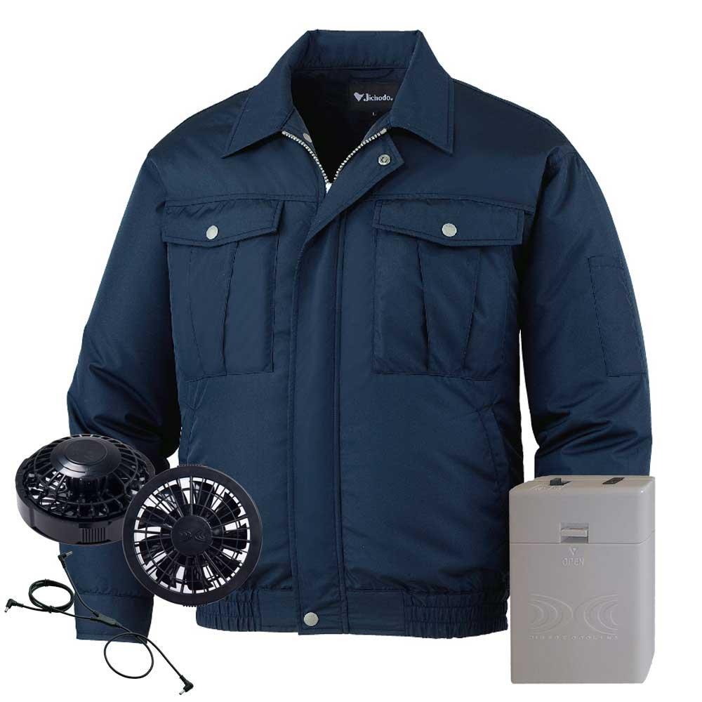 空調服 ブルゾン黒ファン電池ボックスセット 87001 自重堂 B07D6XFCGN LL 11ネービー 11ネービー LL