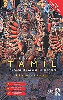 Tamil Language in Context: Vasu Renganathan: 9780615533476