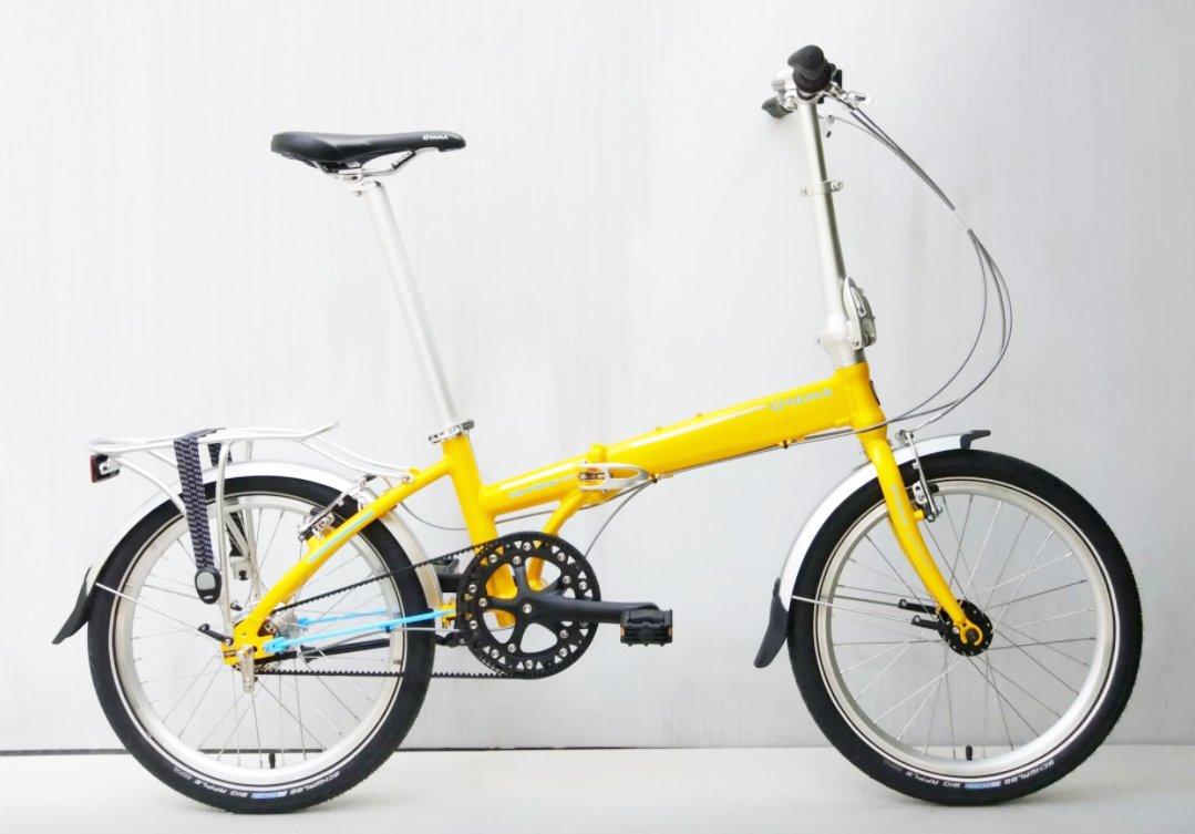 Oyama Skyline in7b sol amarillo cinturón disco bicicleta plegable bicicleta: Amazon.es: Deportes y aire libre