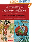 A Treasury of Japanese Folktales: Bil...