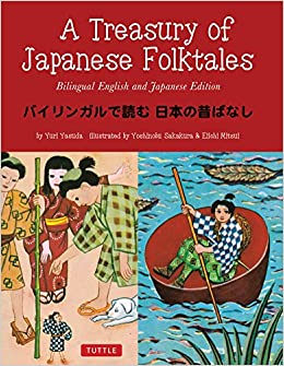 Image result for A Treasury of Japanese Folktales: Bilingual English and Japanese Edition