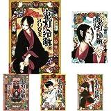 鬼灯の冷徹 コミック 1-26巻セット