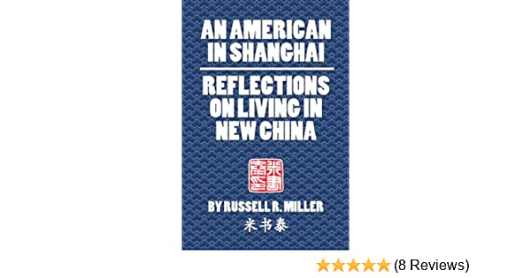 Amazon an american in shanghai reflections on living in new amazon an american in shanghai reflections on living in new china ebook russell r miller kindle store fandeluxe Images