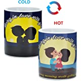 "Romantic Heat Changing Coffee Mug ""Being In Love With You"""