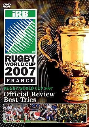 Amazon.co.jp: ラグビーワールドカップ2007 プレミアムBOX(2枚組 ...