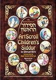 Artscroll Children's Siddur, Shmuel Blitz, 1578195640