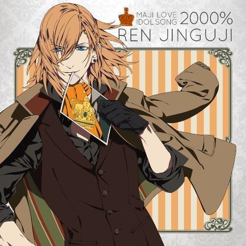 Ren Jinguji (CV: Junichi Suwabe) - Uta No Prince Sama Maji Love 2000% Idol Song Ren Jinguji [Japan CD] QECB-48 by ANIMATION (2013-05-22)