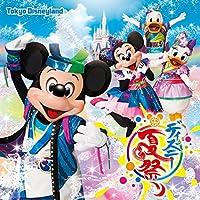 東京ディズニーランド ディズニー夏祭り 2017の商品画像