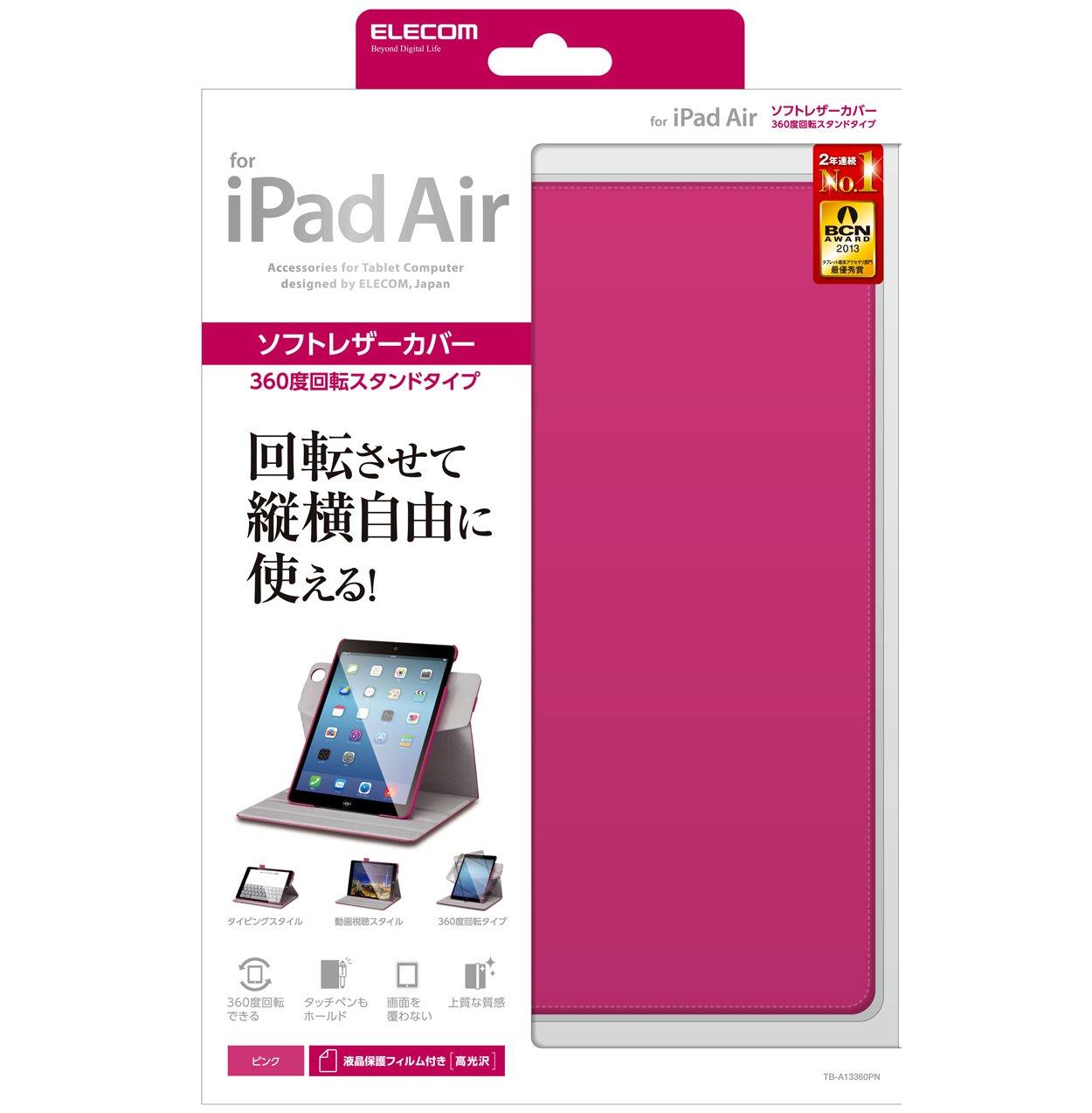【一部予約販売】 【2013年モデル】ELECOM iPad B00G4QR7H8 Air TB-A13360PN 360度スイベルケース ピンク TB-A13360PN Air B00G4QR7H8, 55%以上節約:4e6aeed0 --- a0267596.xsph.ru