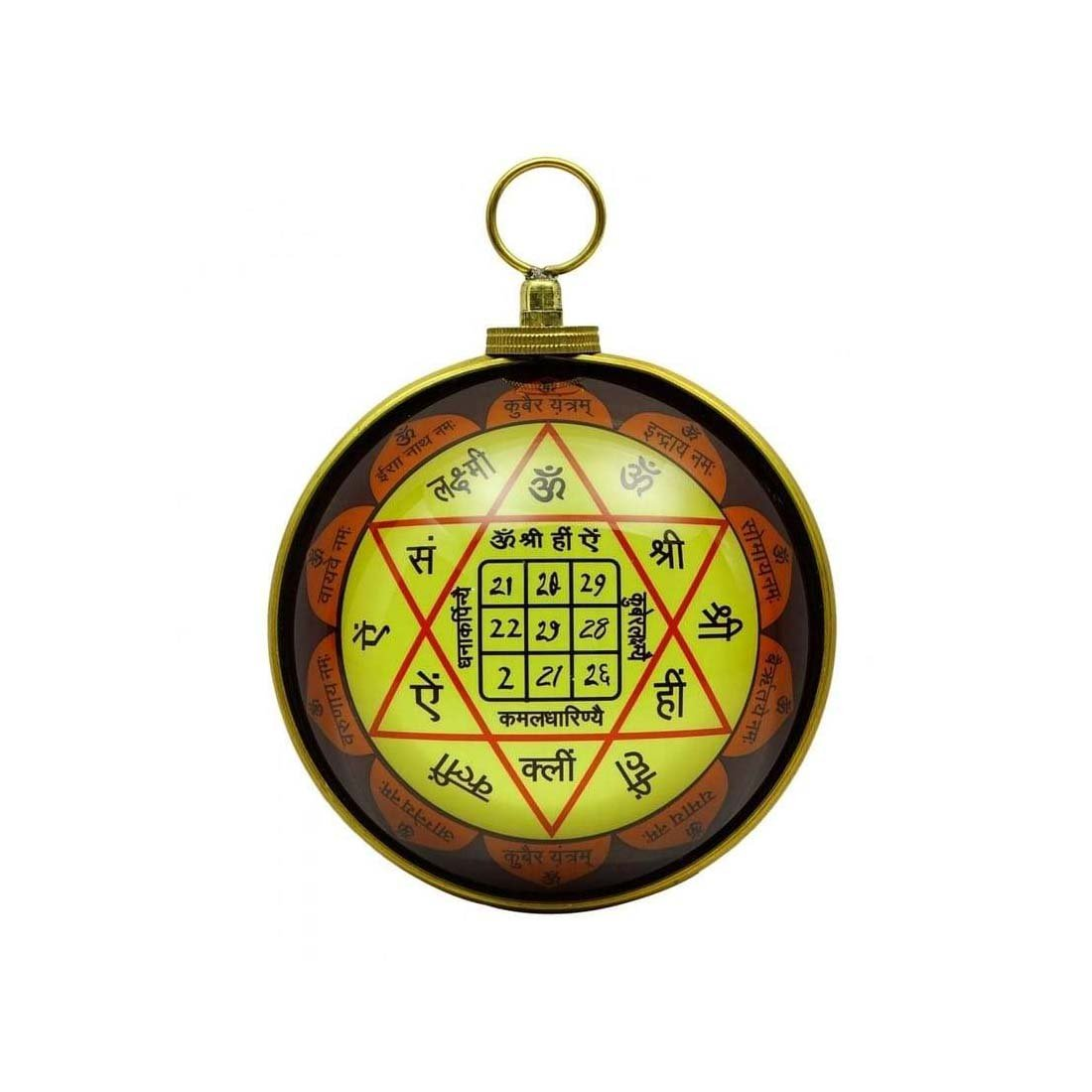 Indian Handicrafts Export Kuber Yantra For Wealth Hanging- Brass