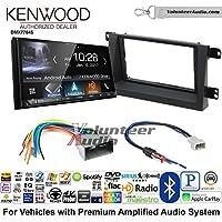 Volunteer Audio Kenwood DMX7704S Double Din Radio Install Kit with Apple CarPlay Android Auto Bluetooth Fits 2006-2008 Honda Ridgeline (Factory Amplified)