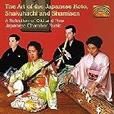Art of Japanese Koto%2C Shakuhachi and S