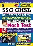Kiran's SSC CHSL (10+2) Deo/LDC/PA/SA/CA Tier - I Online CBE Mock Test with Scratch Card - 2042