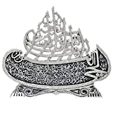 Yagmurcan Ayatul Kursi and Basmala Large Size with Rhinestones Islamic Art Sculpture Table Decor (Silver Tone)