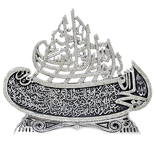 Yagmurcan Ayatul Kursi and Basmala Medium Size with Rhinestones Islamic Art Sculpture Table Decor (Silver Tone)