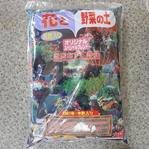 用土:花と野菜の土・元肥入り(約23L)