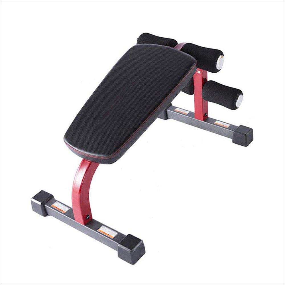 シットアップ マルチシットアップベンチ シットアップベンチ 腹筋 背筋 全身を鍛えるマルチエクササイズ 男女兼用 腹肌板弧形   B07LC5S1G8