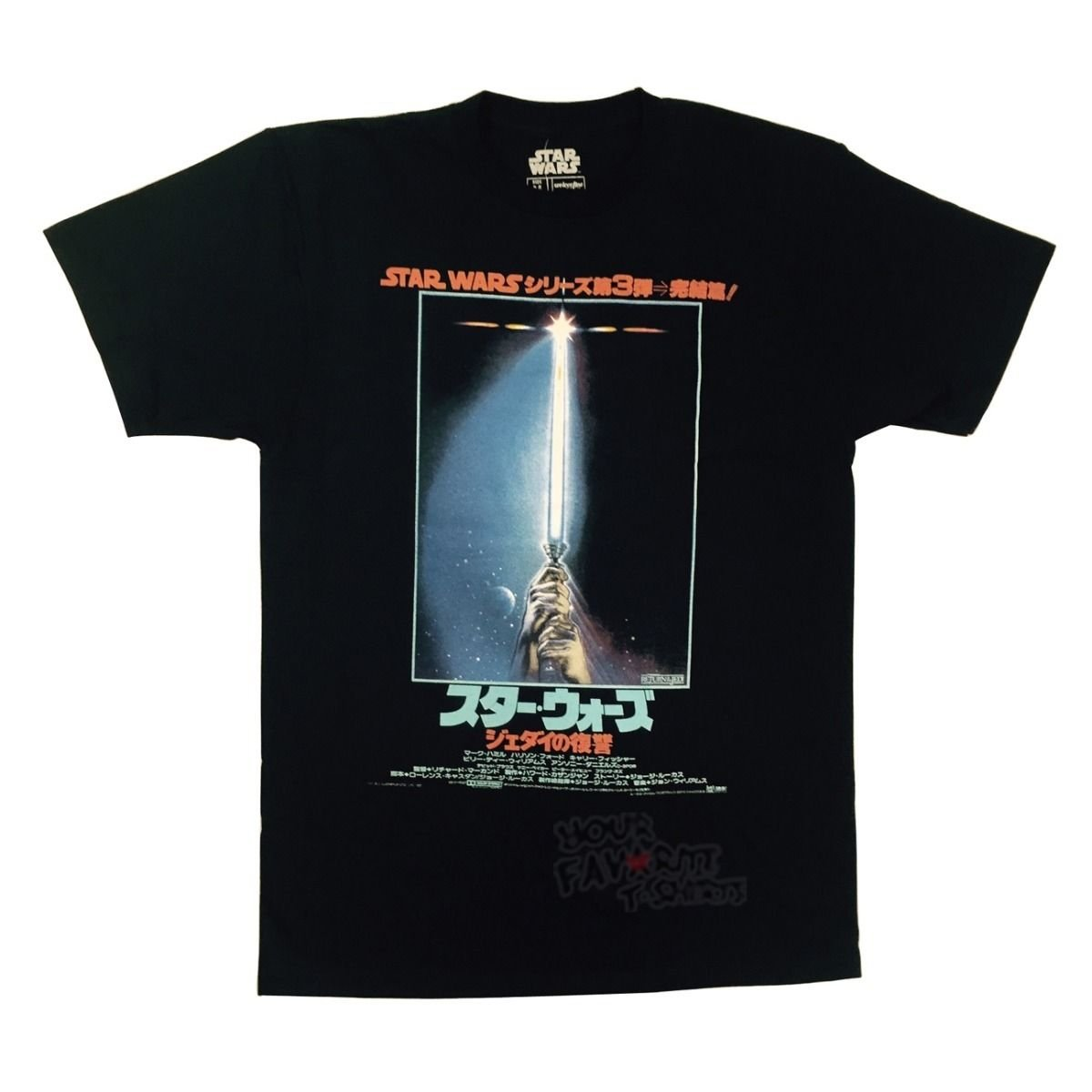 Mighty Fine Star Wars Return of The Jedi Japanese Movie Poster Adult T-Shirt 3X-Large